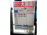 セイコーマート 桔梗4丁目店