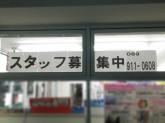 ファミリーマート 松山本町6丁目店