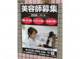 ヘアースタジオIWASAKI(イワサキ) 三河島店