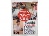 天丼てんや 南砂町ショッピングセンターSUNAMO店