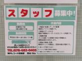 神戸レコード倶楽部(有限会社文)