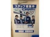 ローソン 三田フラワータウン駅前店