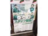 セブン-イレブン 名古屋植田3丁目店