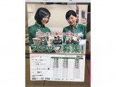 セブン-イレブン 尾張旭東本地ヶ原町店