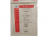The SHOP TK(ザ・ショップ・ティーケー) 明石ビブレ店