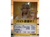 回転寿司たいせい 立川南口店
