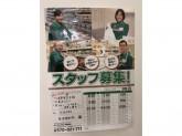 セブン-イレブン 金沢昭和町店