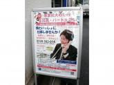 (株)プランニング・ビー 青戸本社
