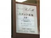 ヘアーアンドメイク BLOOM(ブルーム) JR茨木駅前店
