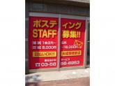 株式会社東日本PRサービス
