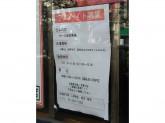 紅虎餃子房 人形町店