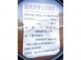 菓匠香月 成田店