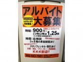BOOKOFF(ブックオフ) 広島隅の浜店