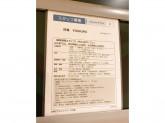 北海道食堂 洋食YOSHIMI(ヨシミ) 三井アウトレットパーク入間店