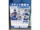 ローソン 名東区本郷二丁目店