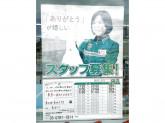 セブン-イレブン 東大阪長田2丁目店