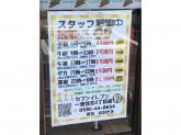 セブン-イレブン 一宮住吉2丁目店