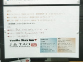 J&TAO(仮)