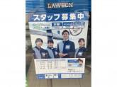 ローソン 堺豊田店
