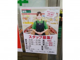 生鮮&業務スーパー 木崎店