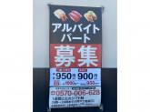 スシロー 上田店