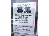 セブン-イレブン 柏吉野沢店