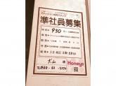 Honeys(ハニーズ) 犬山店