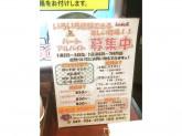 ミョンドンヤ フジグラン松山店
