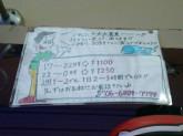 ホルモン酒場 ヤマホル