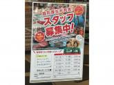 セブン-イレブン 墨田立花4丁目店
