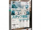 セブン-イレブン 大田区西蒲田3丁目店