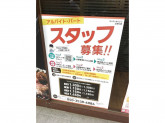 キッチンオリジン 立会川店