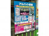 ドライクリーニング ほんま 矢口渡駅前店