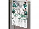 セブン‐イレブン 豊島5丁目店