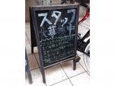 TIERRA(ティエラ) 平尾店