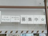 セブン-イレブン 春日公園前店