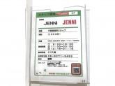 JENNI(ジェ二ィ) mozoワンダーシティ店