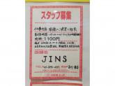 JINS 新宿小田急エース店