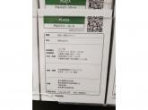PLAZA(プラザ) イオンモール甲府昭和店