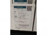 ソフトバンク イオンモール甲府昭和店