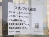 ファミリーマート西神南店