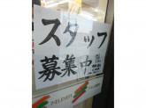 セブン-イレブン 稲城長沼店