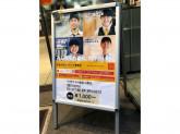 マクドナルド 栄広小路店