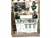 セブン-イレブン 横浜藤棚商店街店