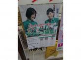 セブン-イレブン 新宿百人町2丁目店