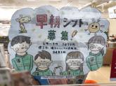 セブン-イレブン 川崎武蔵小杉駅前店