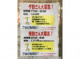 セブン-イレブン 世田谷赤堤4丁目店