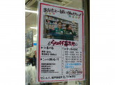 セブン-イレブン 松戸市松戸店