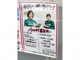 セブン-イレブン 松戸南花島4丁目店