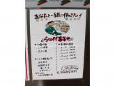 セブン-イレブン 北松戸駅東口店